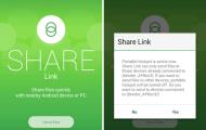 Panduan Cara Transfer File Dari Android Ke PC Dengan Asus Share Link