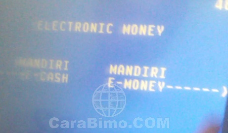 Mandiri E-Money