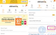 Mau Beli Paket Data Online Murah? Elevenia Saja (Bukan Promosi)